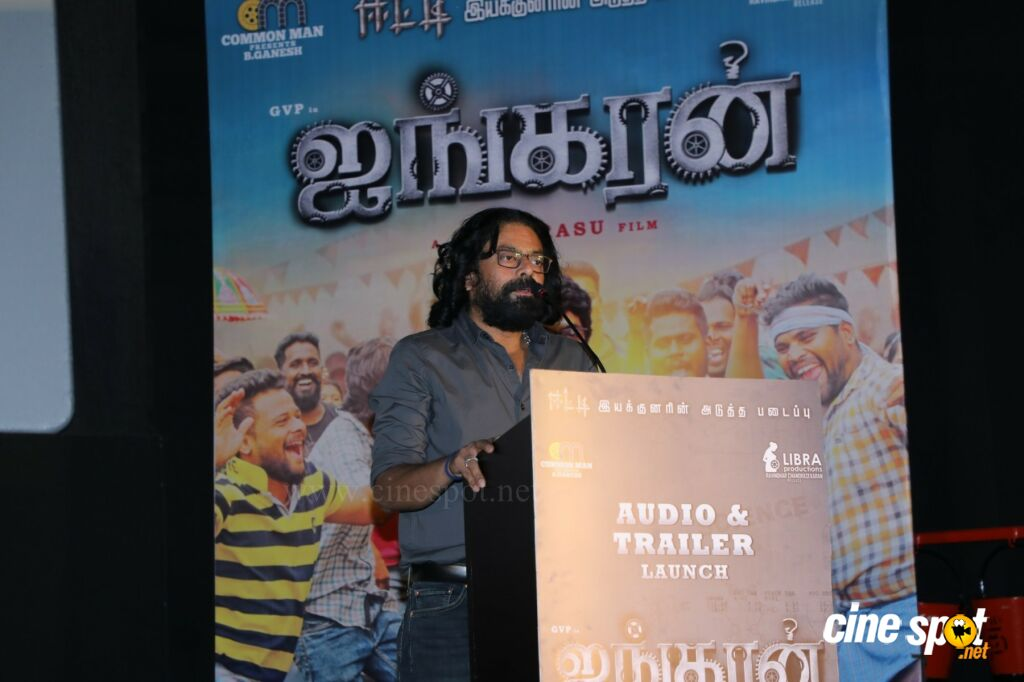 Ayngaran Audio Launch (44)