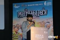 Ayngaran Audio Launch (45)