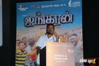 Ayngaran Audio Launch (46)