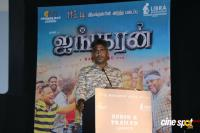 Ayngaran Audio Launch (47)