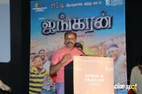 Ayngaran Audio Launch (60)