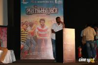 Ayngaran Audio Launch (64)