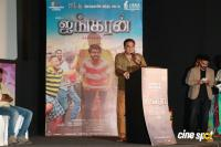 Ayngaran Audio Launch (65)
