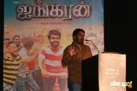 Ayngaran Audio Launch (67)