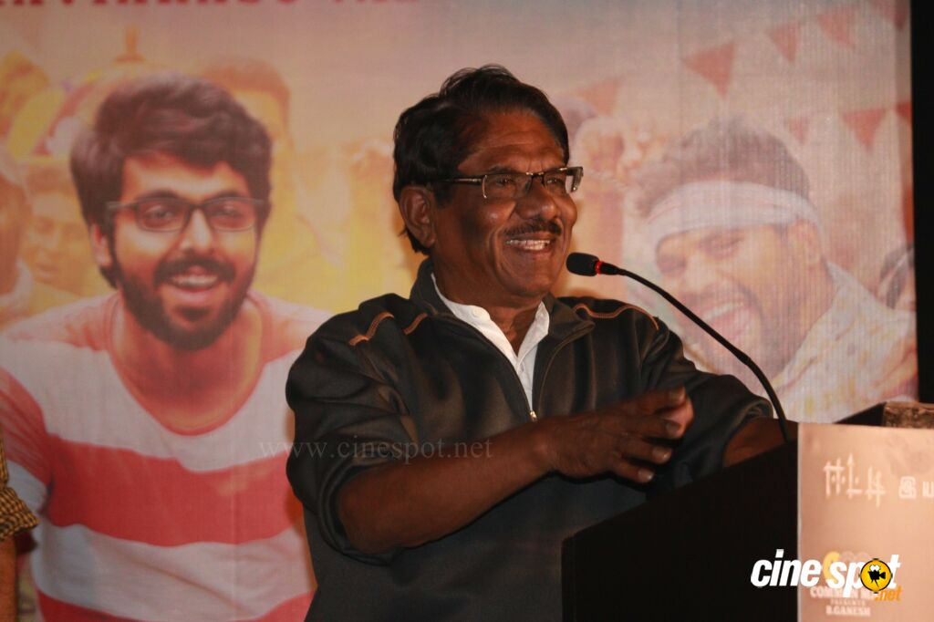 Ayngaran Audio Launch (68)