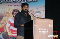 Ayngaran Audio Launch (69)