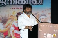 Ayngaran Audio Launch (70)