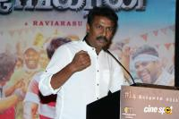Ayngaran Audio Launch (72)