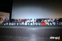Ayngaran Audio Launch (73)