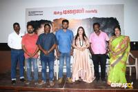 Malli Movie Press Meet Photos