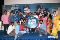 Thandagan Movie Audio Launch Photos