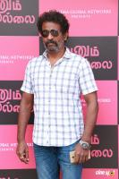 Evanum Puthanillai Audio Launch (21)