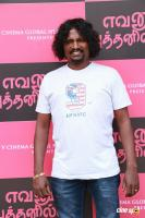 Evanum Puthanillai Audio Launch (22)