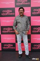 Evanum Puthanillai Audio Launch (24)