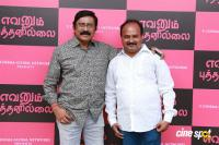 Evanum Puthanillai Audio Launch (26)