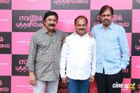 Evanum Puthanillai Audio Launch (31)