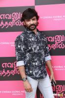 Evanum Puthanillai Audio Launch (34)