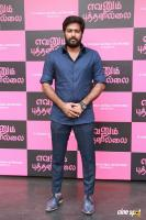Evanum Puthanillai Audio Launch (8)