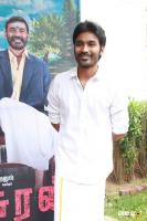 Dhanush at Asuran Movie Audio Launch (2)