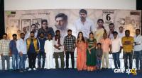 Magamuni Movie Press Meet Photos