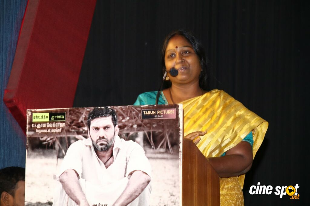 Magamuni Movie Press Meet (20)