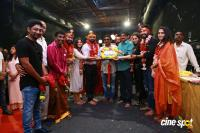 FIR Movie Pooja Photos