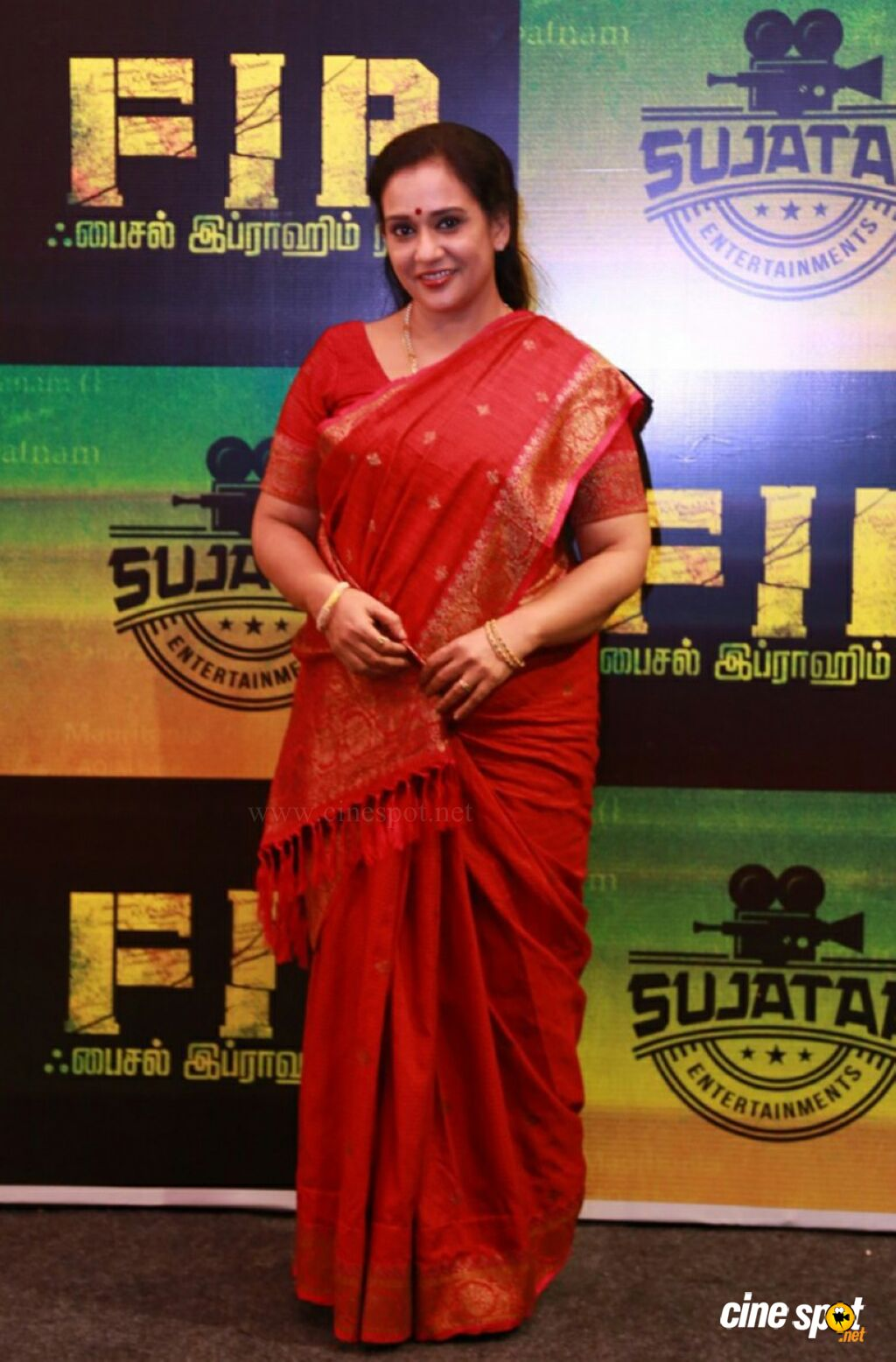 Parvathi T at FIR Movie Launch