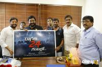 Ragala 24 Gantalo Movie Motion Poster Launch Photos