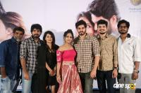 Nee Kosam Movie Pre Release Event Photos