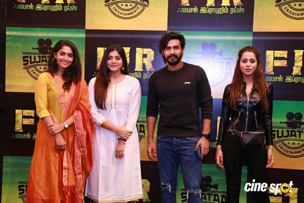 FIR Movie Launch (2)