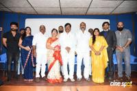 T MAA Association Press Meet Photos