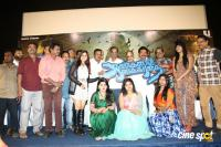 Aangal Jaakirathai Audio Launch Photos