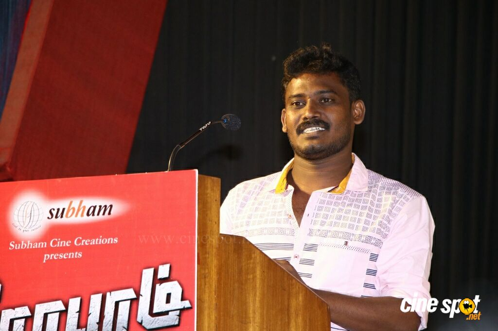 Veerapuram 220 Audio Launch (28)