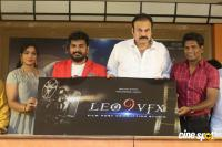 LEO 9 VFX Studio Press Meet Photos