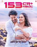 SAAHO_HERO_HEROINE_3_OS_ENGLISH