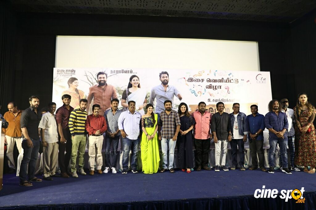 Nadodigal 2 Movie Audio Launch (7)
