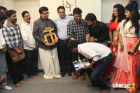 IKK Movie Pooja (90)