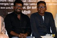 Aruvam Movie Press Meet (28)