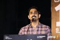 Aruvam Movie Press Meet (32)