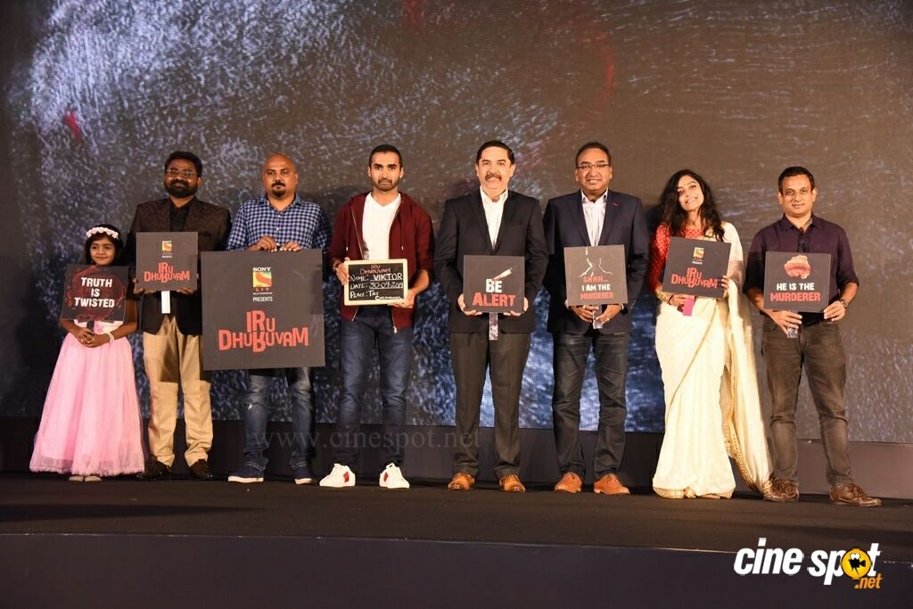 Sony LIV Iru Dhuruvam Web Series Launch (38)