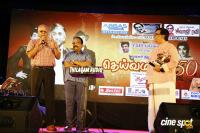 Deiva Magan 50th Year Celebration (17)
