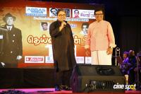 Deiva Magan 50th Year Celebration (19)