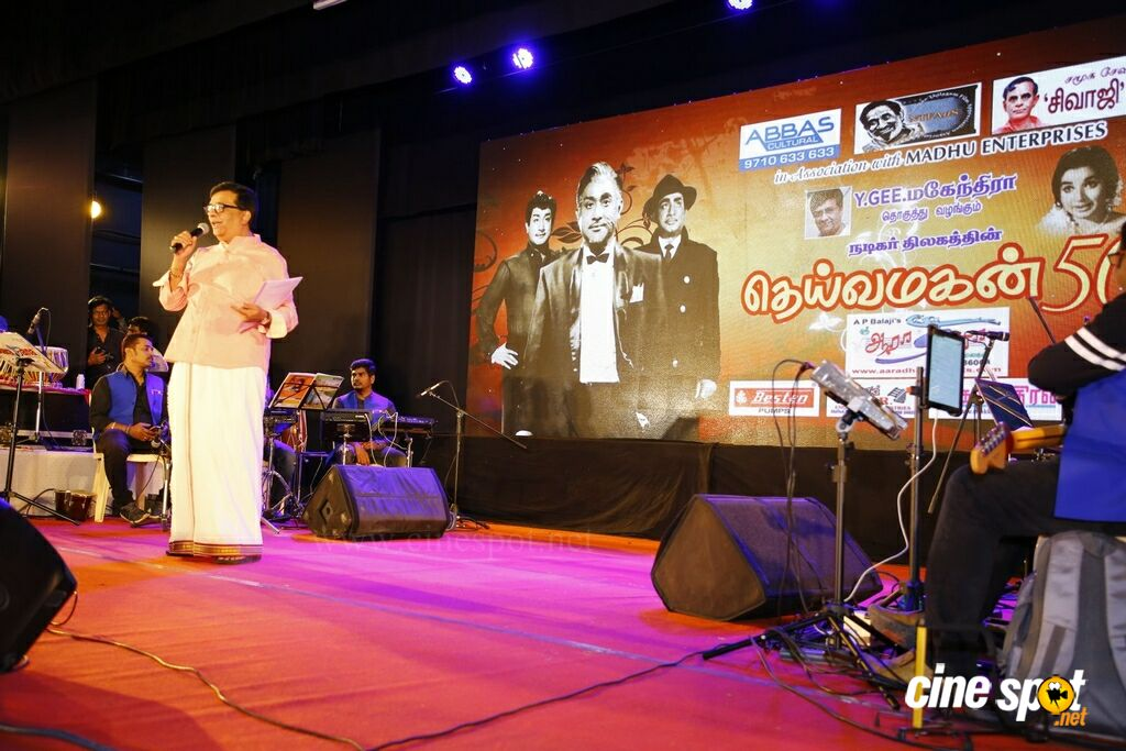 Deiva Magan 50th Year Celebration (3)