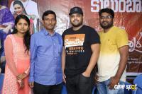 Oorantha Anukuntunnaru Movie Success Meet Photos