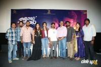 Raja Varu Rani Garu Movie Song Launch Photos
