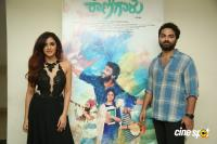 Raja Varu Rani Garu Movie Song Launch (2)