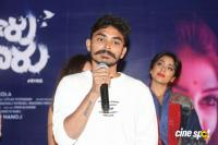 Raja Varu Rani Garu Movie Song Launch (21)