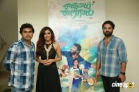 Raja Varu Rani Garu Movie Song Launch (3)