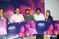 Raja Varu Rani Garu Movie Song Launch (39)