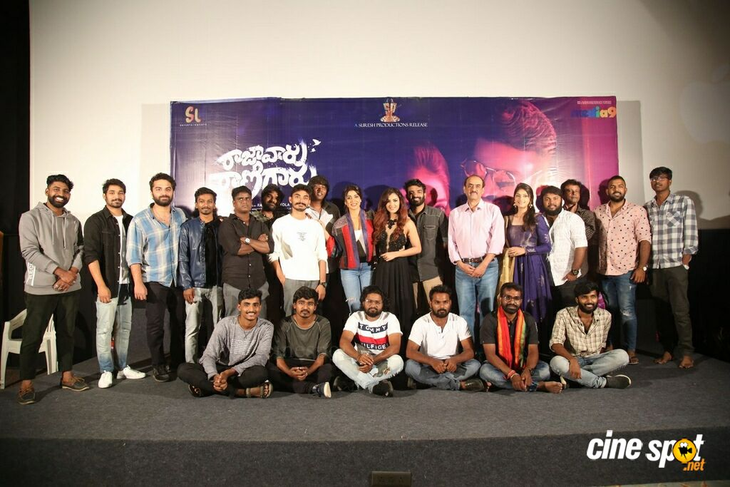 Raja Varu Rani Garu Movie Song Launch (42)
